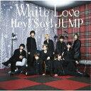 White Love (初回限定盤2 CD+DVD) [ Hey! Say! JUMP ]
