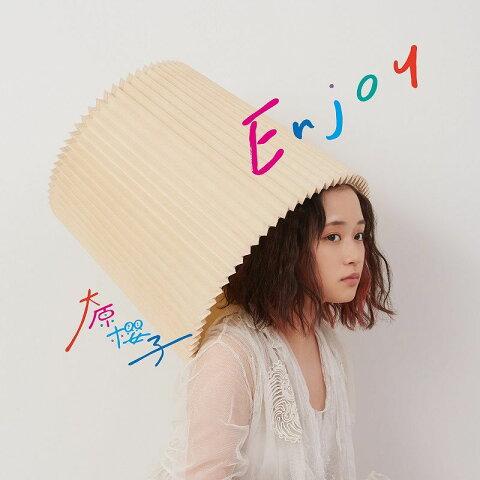 【楽天ブックス限定先着特典】Enjoy (初回限定盤B CD+BOOKLET) (ポケットカレンダー(絵柄B)付き) [ 大原櫻子 ]