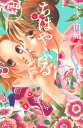 ちはやふる(42) (BE LOVE KC) [ 末次 由紀...