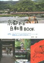 ���s�U�]��BOOK [ �����Y ]
