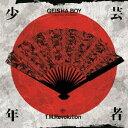 GEISHA BOY -ANIME SONG EXPERIENCE- [ T.M.Revolution ]