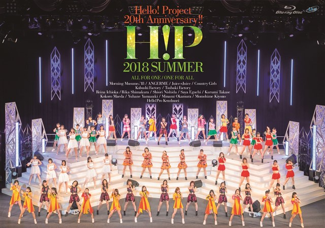 Hello! Project 20th Anniversary!! Hello! Project 2018 SUMMER〜ALL FOR ONE〜、〜ONE FOR ALL〜【Blu-ray】 [ Hello! Project ]