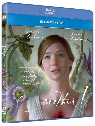 マザー!【Blu-ray】 [ ジェニファー・ローレンス ]