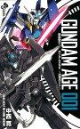 機動戦士ガンダムAGE〜追憶のシド〜