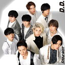D.D. / Imitation Rain (通常盤) [ Snow Man vs SixTONES...