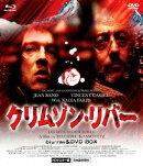 ����ॾ��С� HD�ޥ������� blu-ray&DVD BOX��Blu-ray��