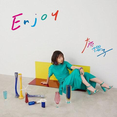 【楽天ブックス限定先着特典】Enjoy (ポケットカレンダー(絵柄B)付き) [ 大原櫻子 ]