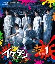 イケダンMAX Blu-ray...