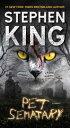 Pet Sematary PET SEMATARY Stephen King