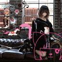 ピンクメトセラ/勹″ッと<るSUMMER (CD+DVD) [ 大森靖子 ]