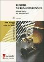 【輸入楽譜】マークス, Johnny: 赤鼻のトナカイ/岩井直溥編曲: スコアとパート譜セット [ マークス, Johnny ]
