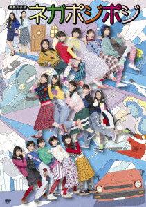 http://thumbnail.image.rakuten.co.jp/@0_mall/book/cabinet/6708/4942463186708.jpg