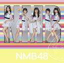 僕だって泣いちゃうよ (初回限定盤C CD+DVD) [ NMB48