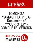 "TOMOHISA YAMASHITA in LA-Document of ""YOUR STEP""- COMPLETE VERSION"