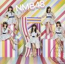 僕だって泣いちゃうよ (初回限定盤D CD+DVD) [ NMB48 ]
