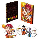 ドラゴンボール超 DVD BOX1 [ 堀川りょう ]