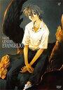 新世紀エヴァンゲリオン DVD STANDARD EDITION Vol.7 緒方恵美