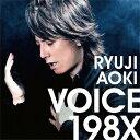 VOICE198X 【初回限定盤】 [ 青木隆治 ]