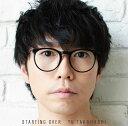 STARTING OVER (期間生産限定盤 CD+DVD)...