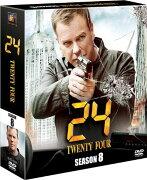 24-TWENTY FOUR- SEASON8 SEASONS コンパクト・ボックス
