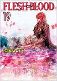【】FLESH & BLOOD (19)[FLESH & BLOOD (19) [ 松岡なつき ]]