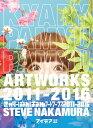 きゃりーぱみゅぱみゅアートワークス 2011-2016 [ STEVE NAKAMURA ]