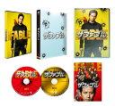 ザ・ファブル 豪華版(初回限定生産)【Blu-ray】 [ 山本美月 ]