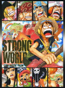ワンピースフィルム ストロングワールド 10th Anniversary LIMITED …...:book:13682989