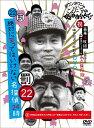 ダウンタウンのガキの使いやあらへんで!!(祝)大晦日放送10回記念DVD初回限定永久保存版(22)(