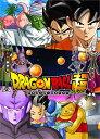 ドラゴンボール超 DVD BOX3 [ 堀川りょう ]