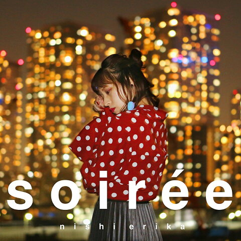 soiree [ 西恵利香 ]
