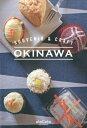 SOUVENIR & CRAFT OKINAWA