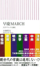 ���MARCH