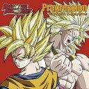 PlayStation3/Xbox360 用ソフト『ドラゴンボール レイジングブラスト』主題歌::Progression 影山ヒロノブ
