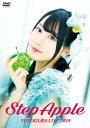 小倉唯 LIVE 2019「Step Apple」 [ 小倉唯 ]