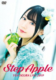 <strong>小倉唯</strong> LIVE 2019「Step Apple」 [ <strong>小倉唯</strong> ]