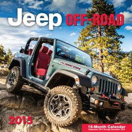 Jeep Off-Road Calendar