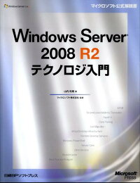 WindowsServer2008R2�ƥ��Υ?����