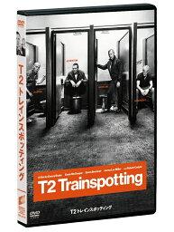 T2 トレインスポッティング [ <strong>ユアン・マクレガー</strong> ]