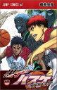 黒子のバスケ EXTRA GAME(2) [ 藤巻忠俊 ]