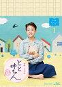 連続テレビ小説 とと姉ちゃん 完全版 ブルーレイ BOX1【Blu-ray】 [ 高畑充希 ]
