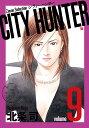 CITY HUNTER(9) (ゼノンセレクション) [ 北条司 ]