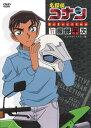 名探偵コナン DVD SELECTION Case11.服部...