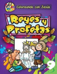 ReyesyProfetas(KingsandProphets)