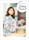 新田恵海のほ・ほ・え・みHappy Music♪