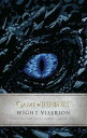 Game of Thrones: Wight Viserion Hardcover Ruled Journal GAME OF THRONES GAME OF THRONE (Game of Thrones)