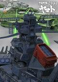 宇宙戦艦ヤマト2199 星巡る方舟 [ 菅生隆之 ]