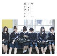 10月28日発売 13thシングル「タイトル未定」