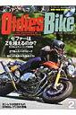 Oldies Bike(vol.2)