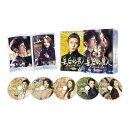�Ĺ�Ū�˿͡�������ۤ����� DVD-BOX2